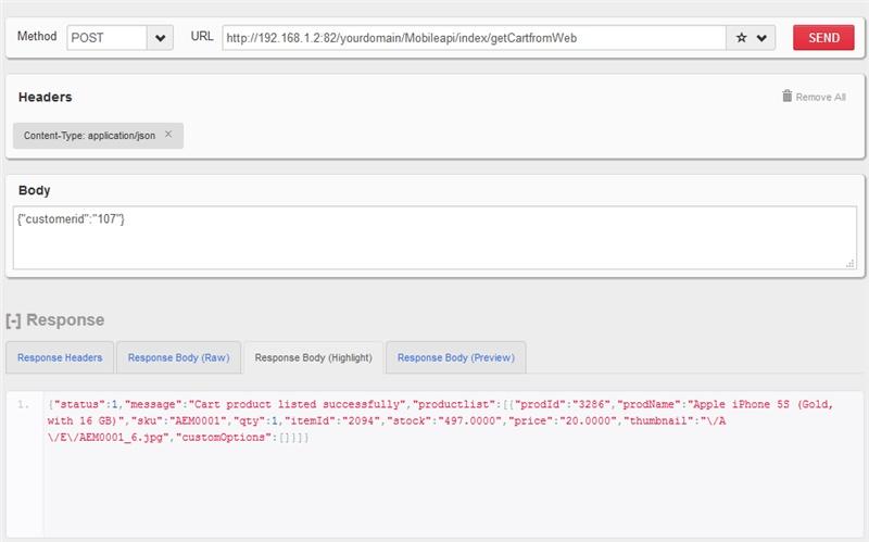 Cart Information API result